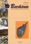 «Вестник Института геологии» среди 1000 лучших научных журналов России