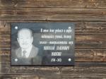 Открытие памятной доски Николаю Павловичу Юшкину в деревне Иван-Гора