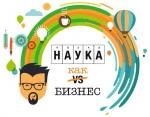 Летняя школа ОтУС — 2015