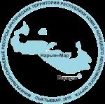 Российское совещание «Минерально-сырьевые ресурсы арктических территорий Республики Коми и Ненецкого автономного округа»