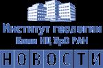Премии Правительства Республики Коми