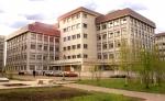 Юбилей Института геологии