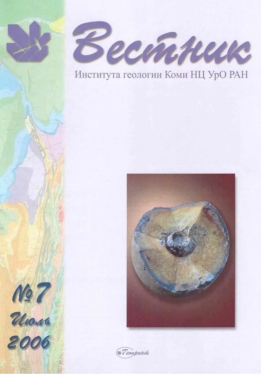 № 139, июль